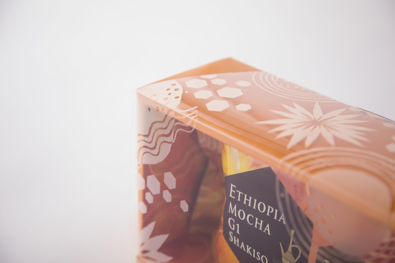 エチオピア コーヒーパッケージ