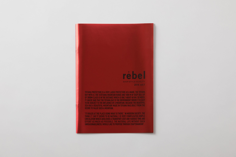 rebel カタログ
