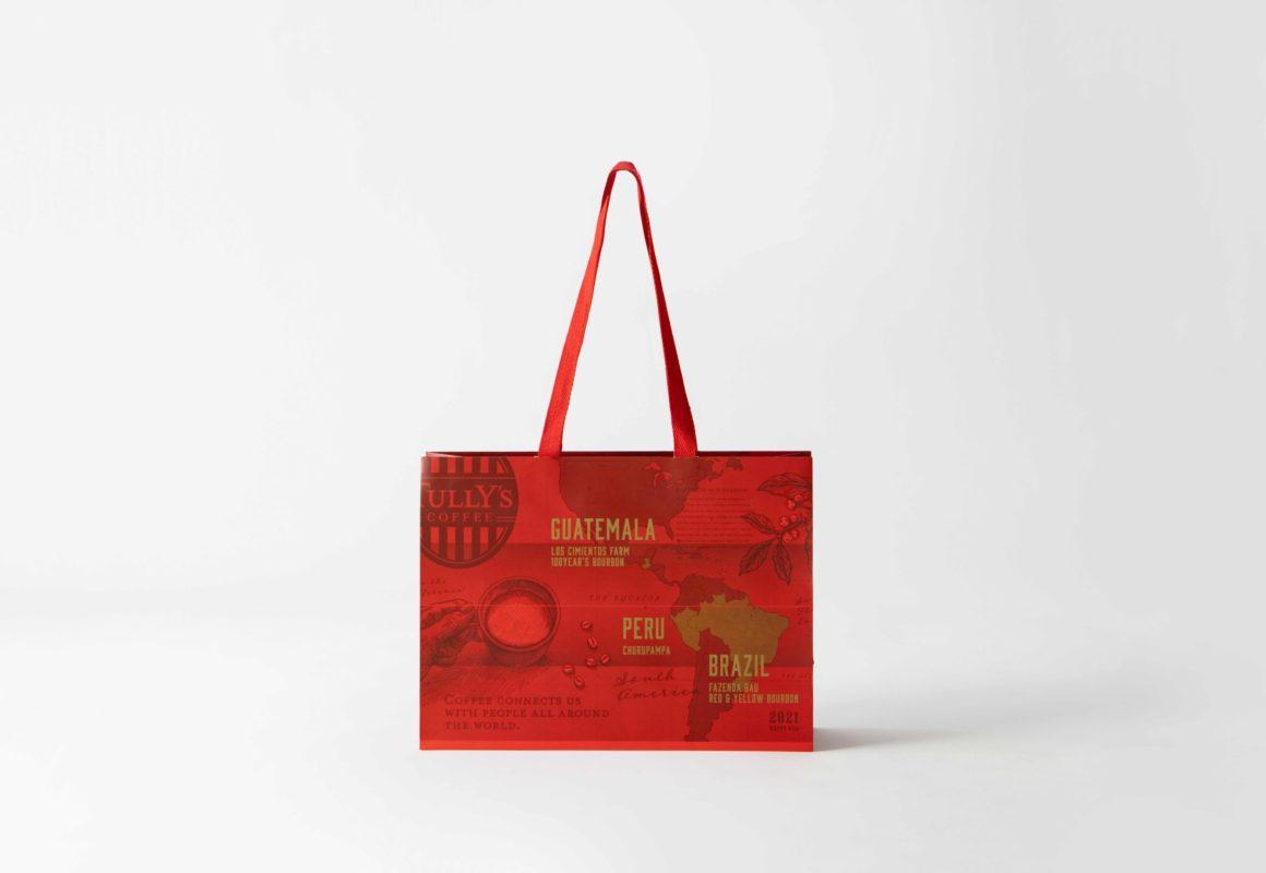 2021 Happy Bag