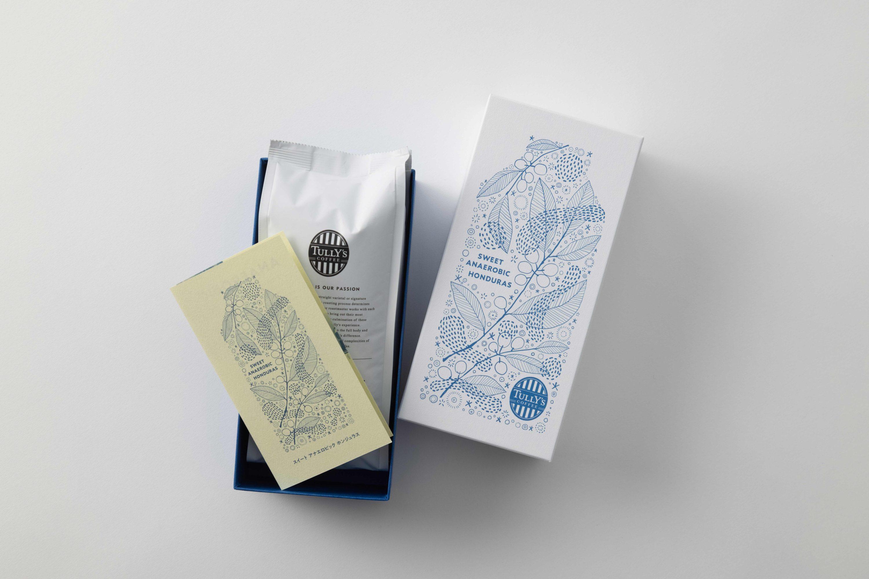 ホンジュラスコーヒ豆パッケージ